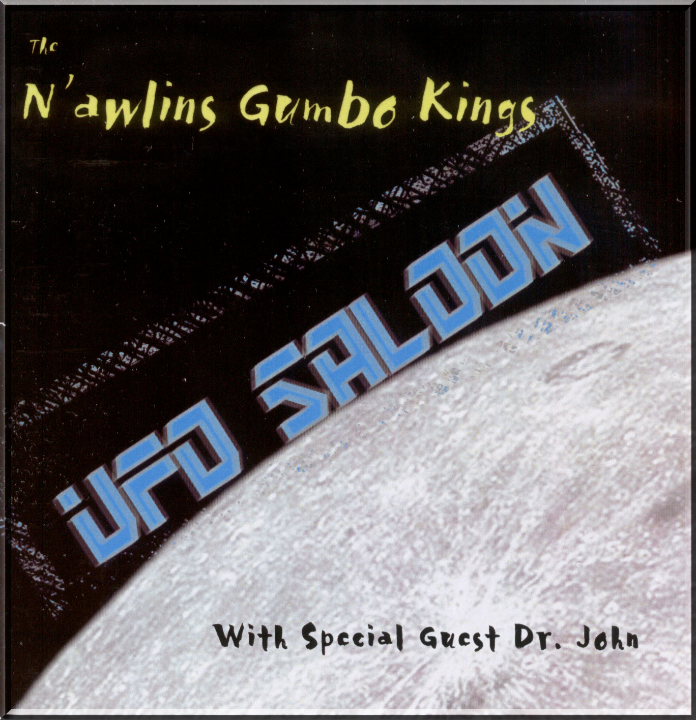 'UFO Saloon' - CD front cover